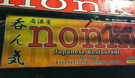 東横インセブ周辺おすすめレストラン(8)日本食レストラン『呑ん気 本店』