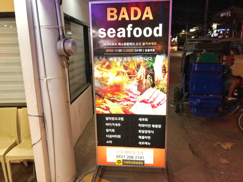 bada seafood