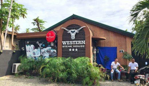 マクタン島リゾートエリアで肉『ウエスタンステーキハウス(WESTERN STEAK HOUSE)』〜マクタン飯(48)〜