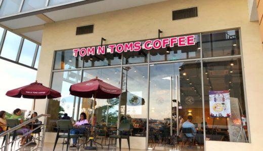 絶品バターブレッド!『TOM N TOMS COFFEE』〜マクタンカフェ(2)〜