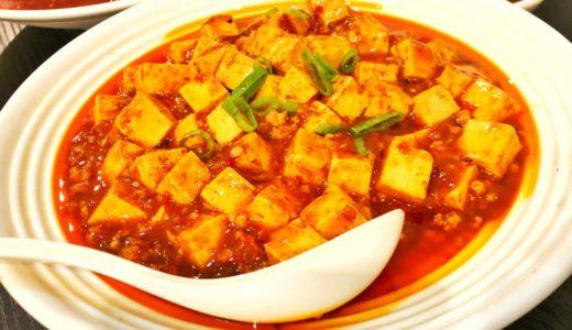 マクタン島の中華料理レストラン『好辣中餐厅(halanghalang)』〜マクタン飯(52)〜