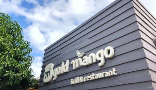 『Gold Mango(ゴールドマンゴー)』マクタン島にある観光客に人気のレストラン!〜マクタン飯(54)〜